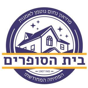 BH - new logo