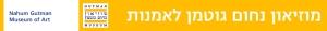 gutman logo